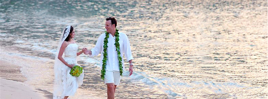 Oahu Traditional Hawaiian Wedding